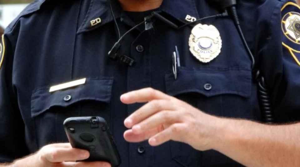 list of law enforcement agencies
